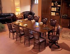 Мебель для переговорных - Doge