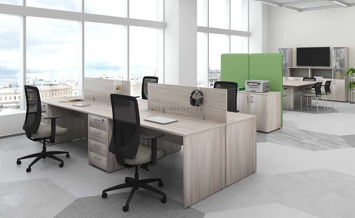 """Офисная мебель персонала """"MASS"""""""